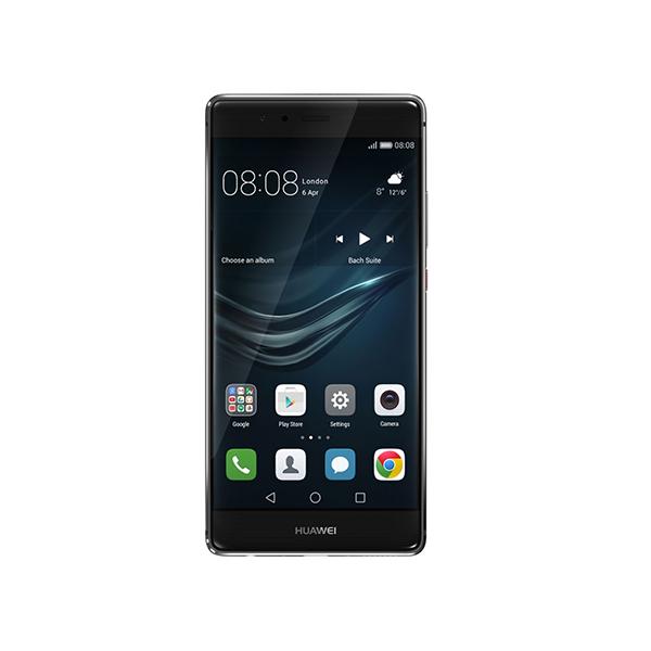 95883a61561d4 Huawei P9 Plus Price in Pakistan