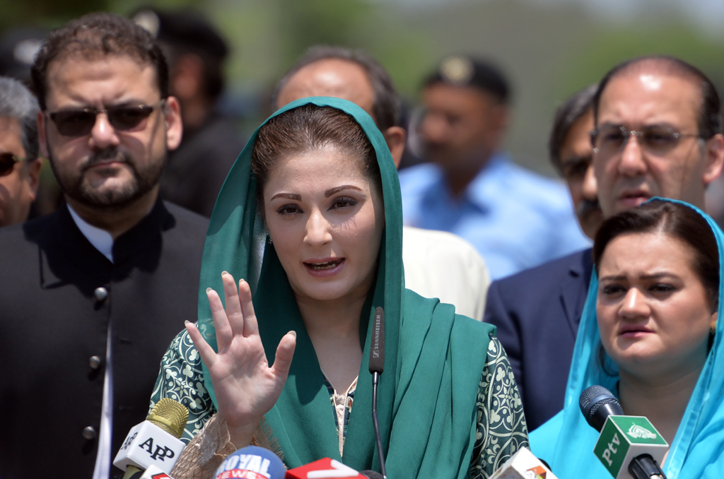 Pakistan PM Nawaz Sharif's daughter Maryam Nawaz submitted false documents to mislead