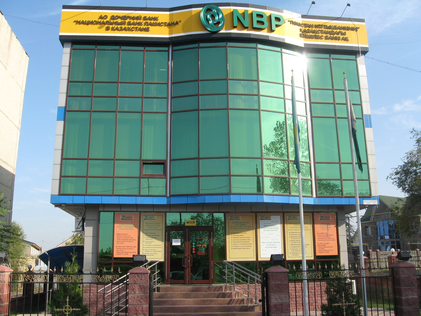 National bank of pakistan eyes setting up a branch in china - National bank of pakistan head office ...