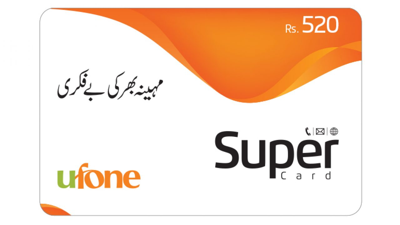 Ufone Super Card All in One Offer 5