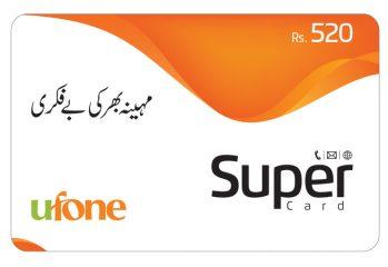 Ufone Super Card 2017