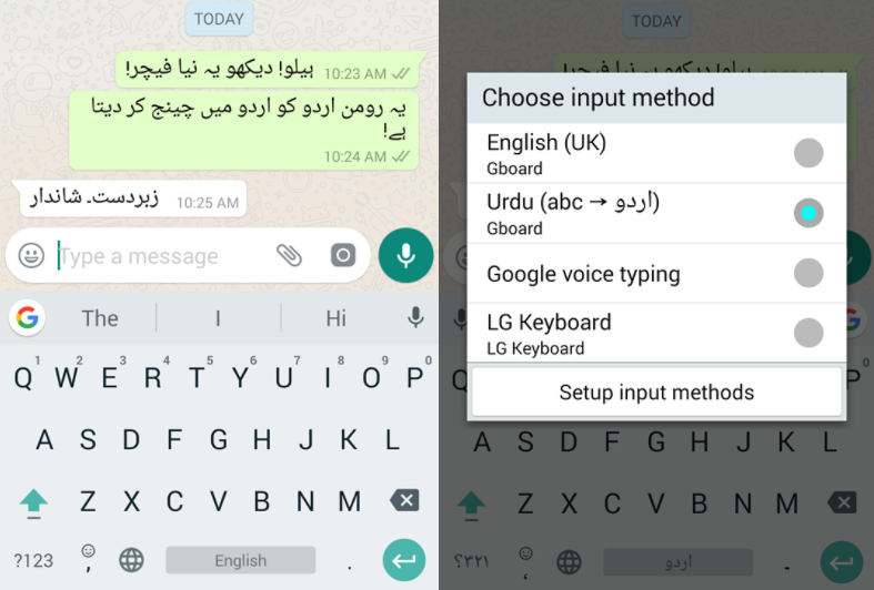 google quietly launches roman urdu to urdu script feature in gboard and we are loving it. Black Bedroom Furniture Sets. Home Design Ideas