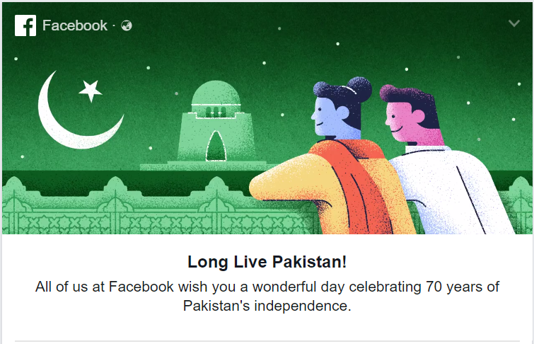 Facebook Wishes, 14th August 2017