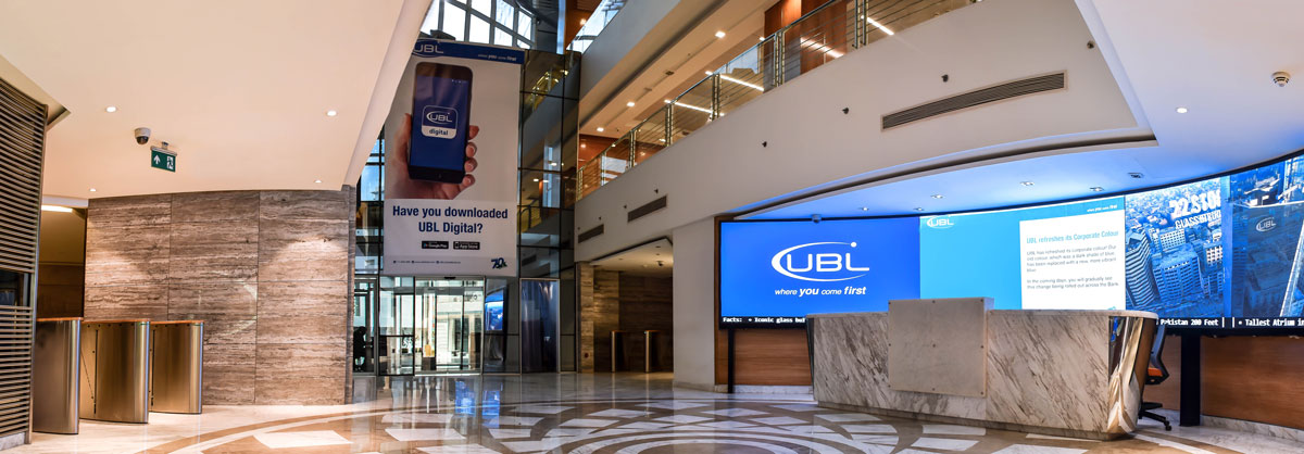 Images] Here is a look at UBL's new head office in the heart of Karachi