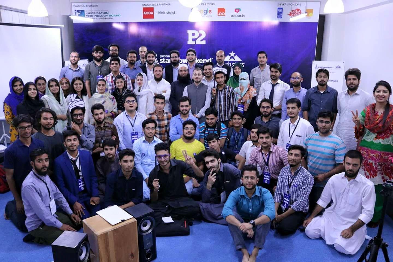 Peshawar Startup Weekend (1)