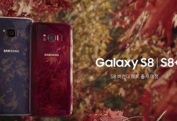 Samsung-Galaxy-S8-Burgundy-Red-1_0