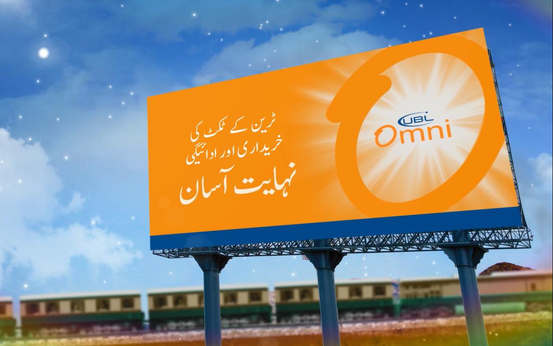 UBL Omni Screenshot 1