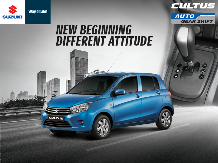 Suzuki Cultus Ags Gives You The Benefits Of Automatic And Manual