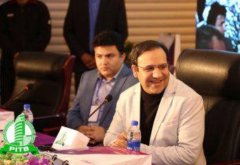 Dr. Umar Saif, PITB Roundtable 2018