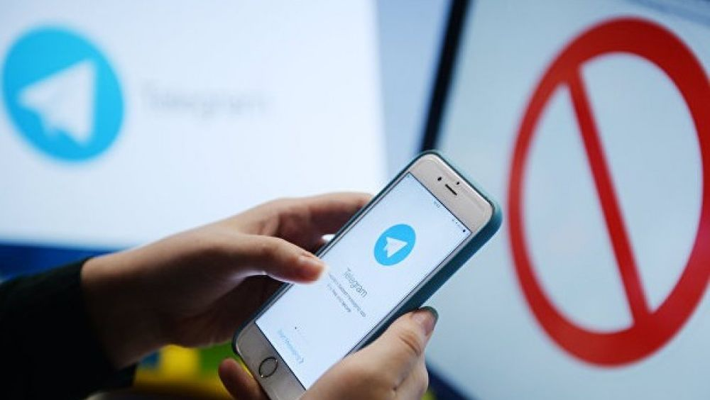 Telegram remains banned in Pakistan