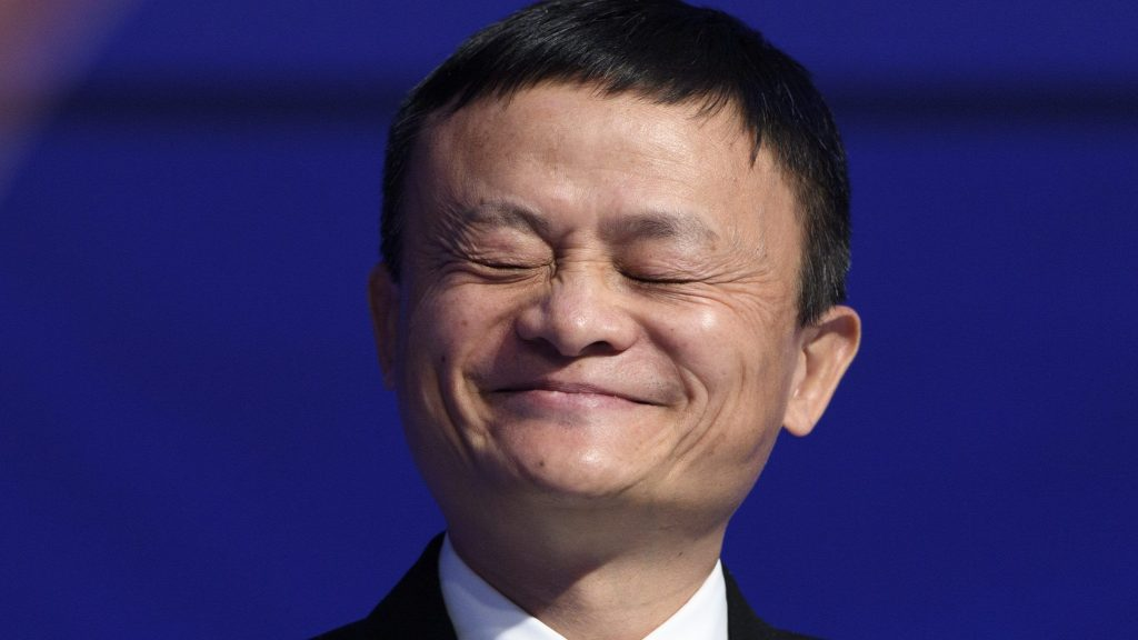 Commerce, Cloud Computing Drove Alibaba Group Holding Ltd (BABA) Earnings Higher