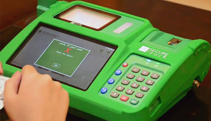 Pakistani parliament may allow the use of biometric system in coming