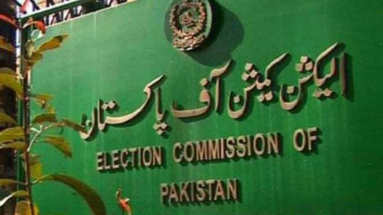 NADRA to develop a software for Election Commission of Pakistan ahead of 2018 elections