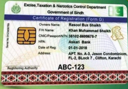 Sindh govt to launch smart card for vehicle registration in