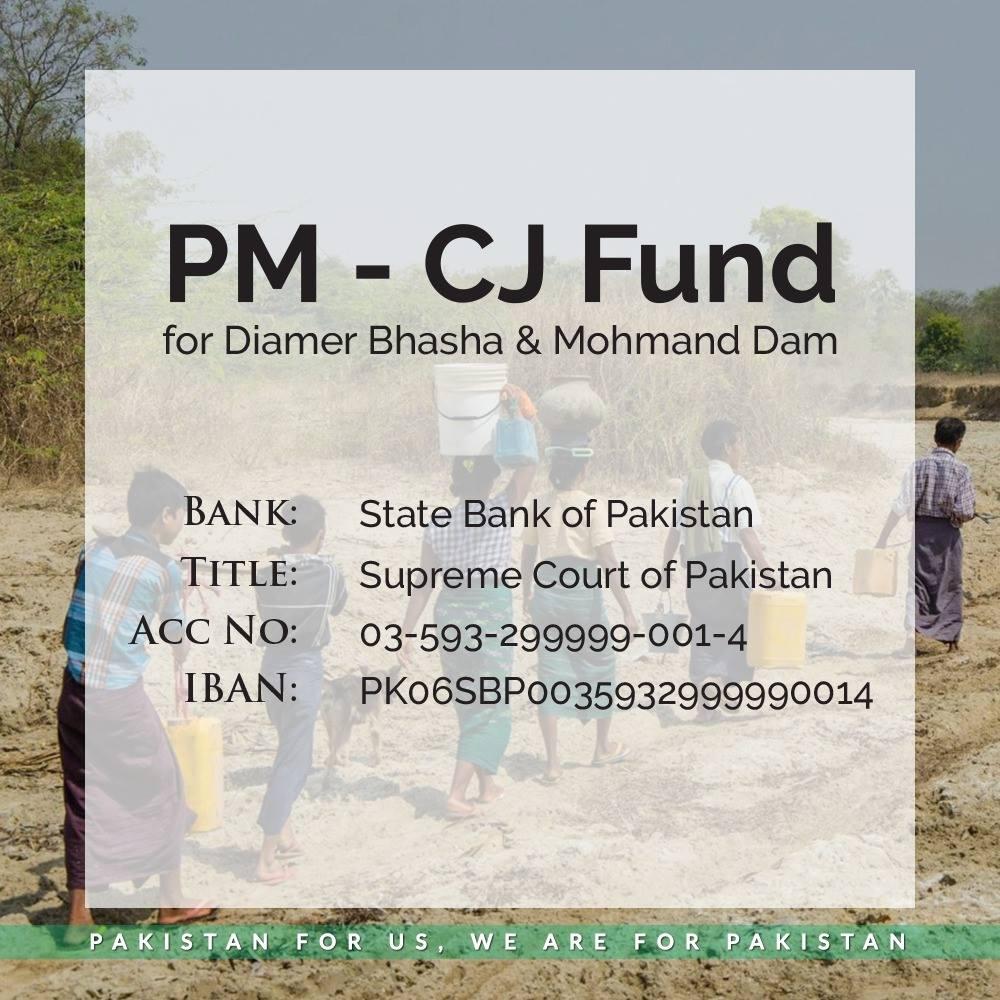 Dam Fund
