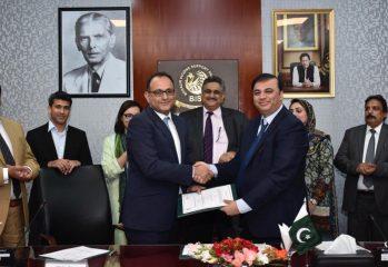 Karandaaz & BISP sign MoU (1)