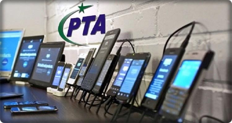 PTA's decision on deadline of blocking unregistered phones