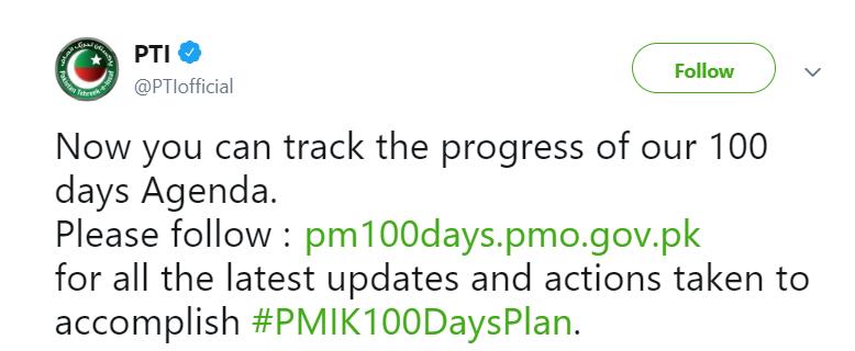 PTI - Twitter