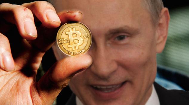 Россия биткоин 2019 стоимость биткоина в рублях на сегодня