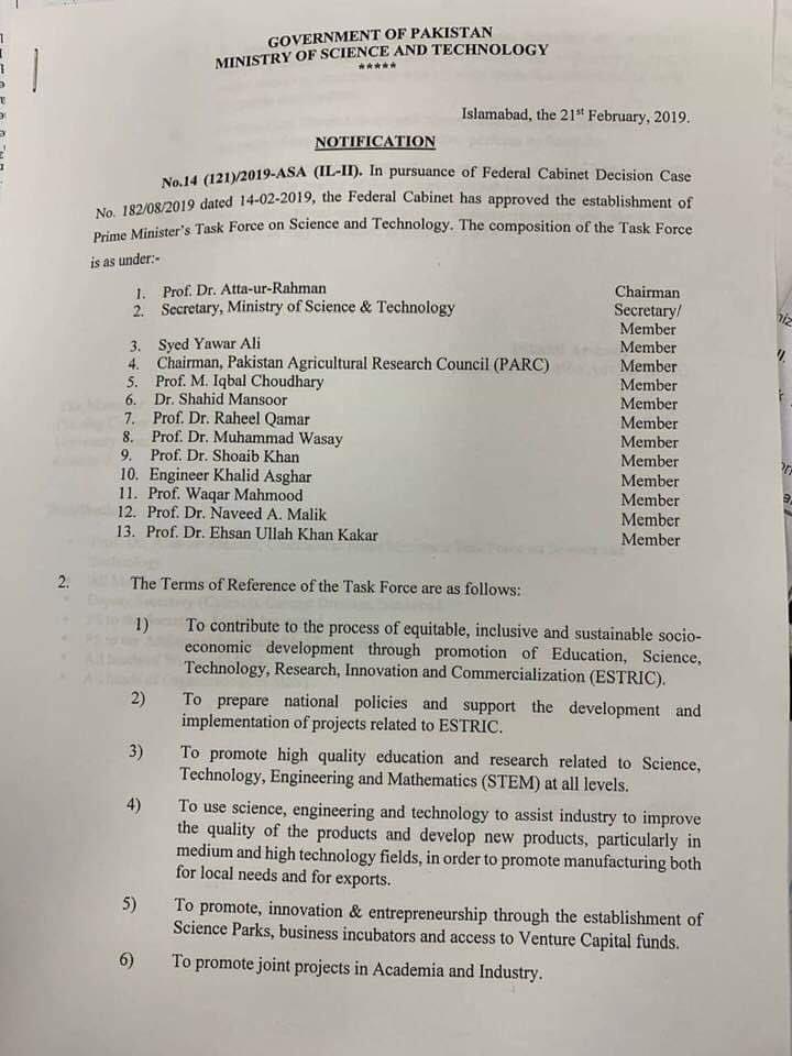 Prime Minister Task Force