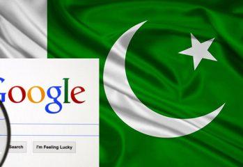 pak-flag-google-search