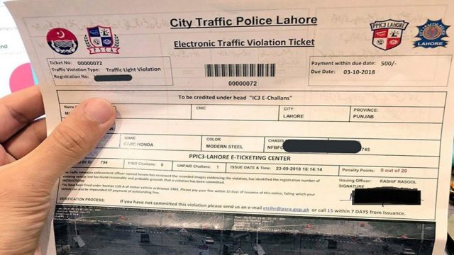 How to check or pay your traffic E-Challan online