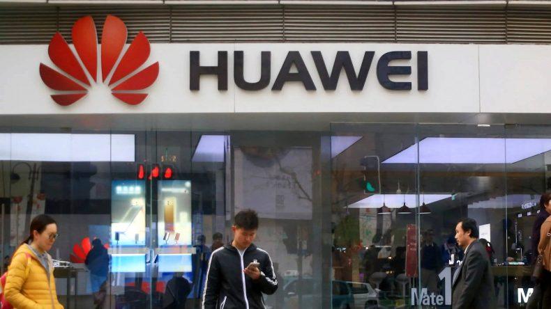 huawei manufacturing unit