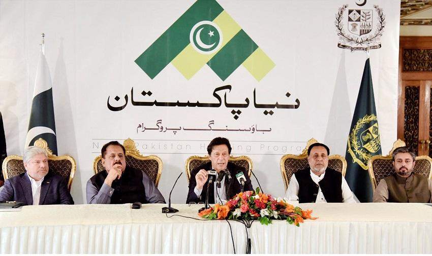 NADRA digitizes 500,000 applications for Naya Pakistan