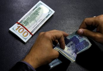 Increase in Dollar rate in Pakistan