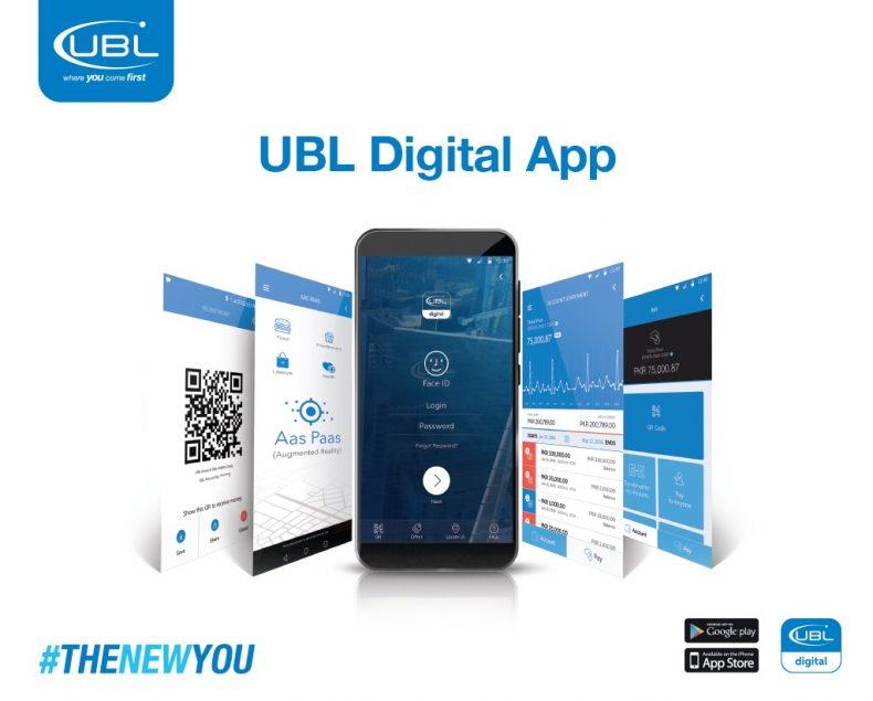 UBL Digital App TechJuice