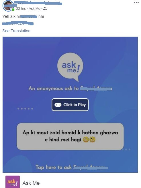 Pakistanis are anonymously asking weird questions to each