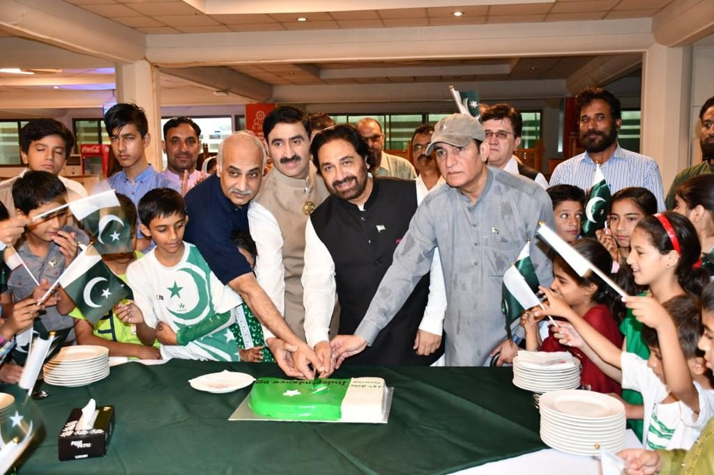 PTCL 14 August 2019 Cake Cutting - TechJuice