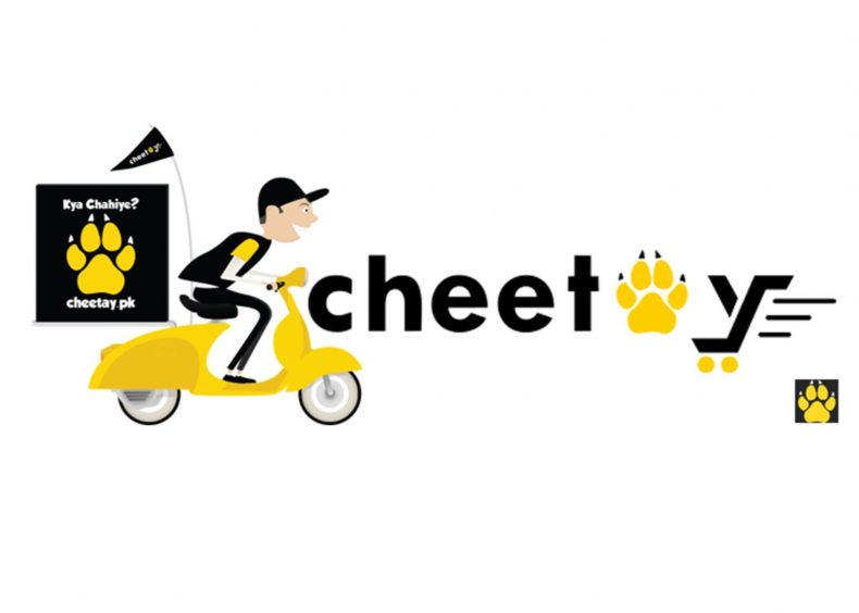 Cheetay - TechJuice