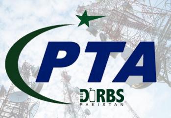 PTA_DIRBS - TechJuice