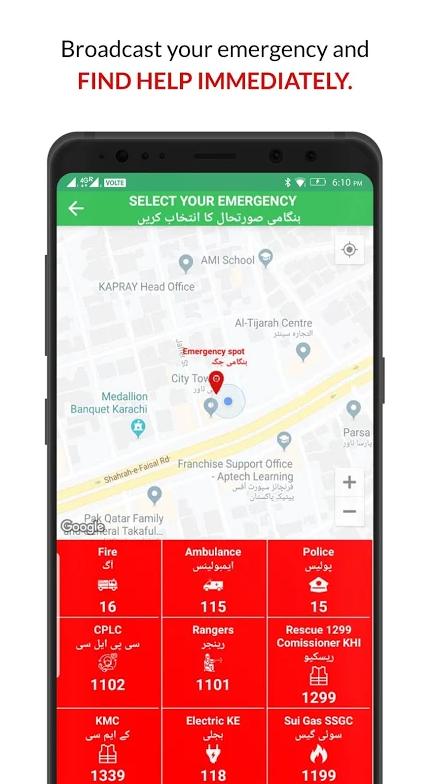 Siren-App-TechJuice
