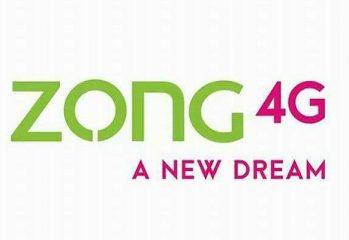 zong-4g-techjuice