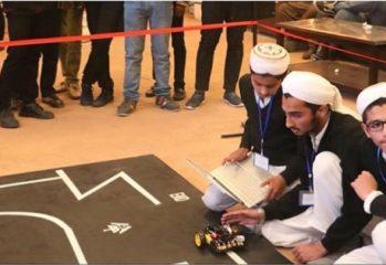 Madrasah-TechJuice