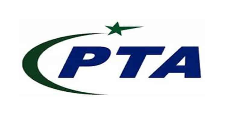 PTA-TechJuice