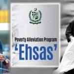 Ehsaas-techjuice