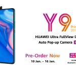 HUAWEI Y9 Prime 2019 TechJuice
