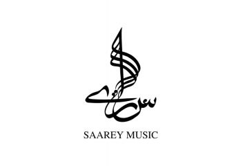 Saarey-Music-TechJuice
