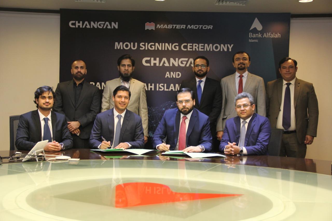 Changan-Pakistan-techjuice