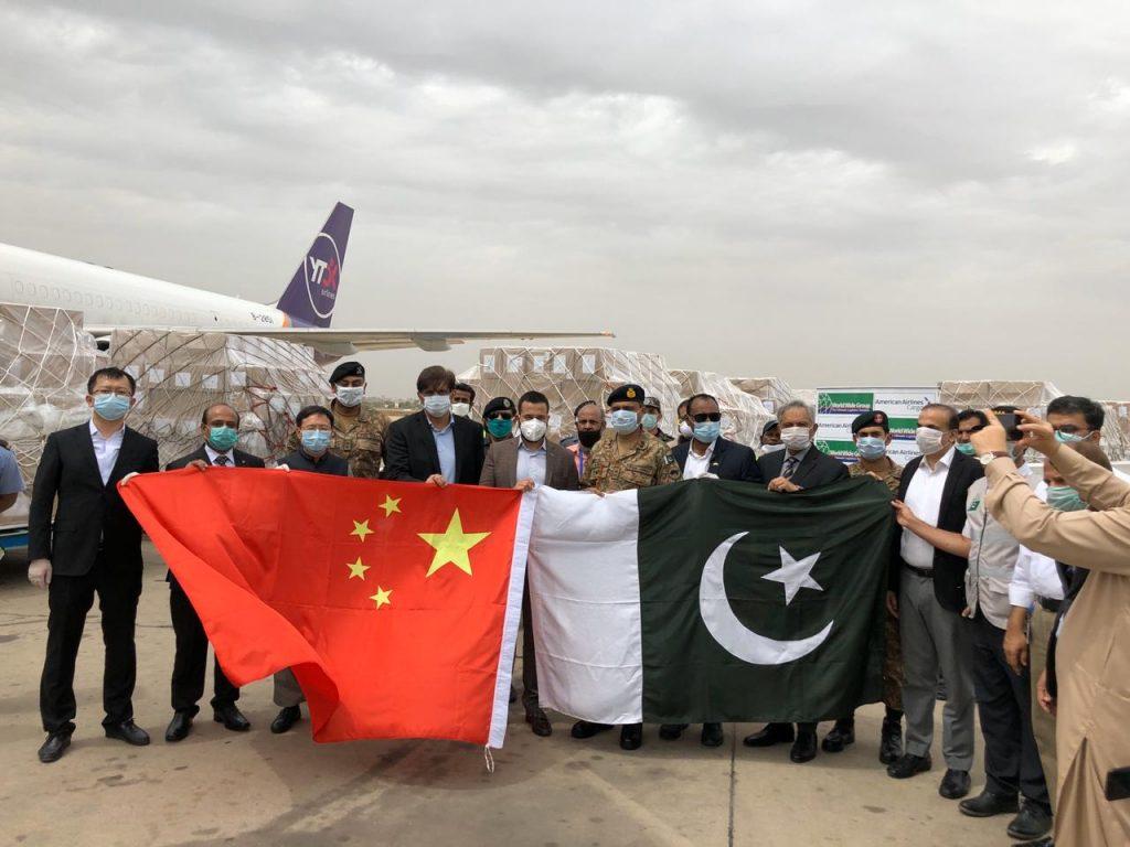 Alibaba-China-Pakistan-CoronaVirus-TechJuice
