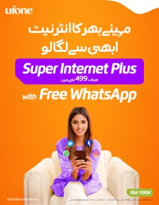 ufone-internet-package-techjuice