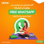 Ufone-free-whatsapp-techjuice