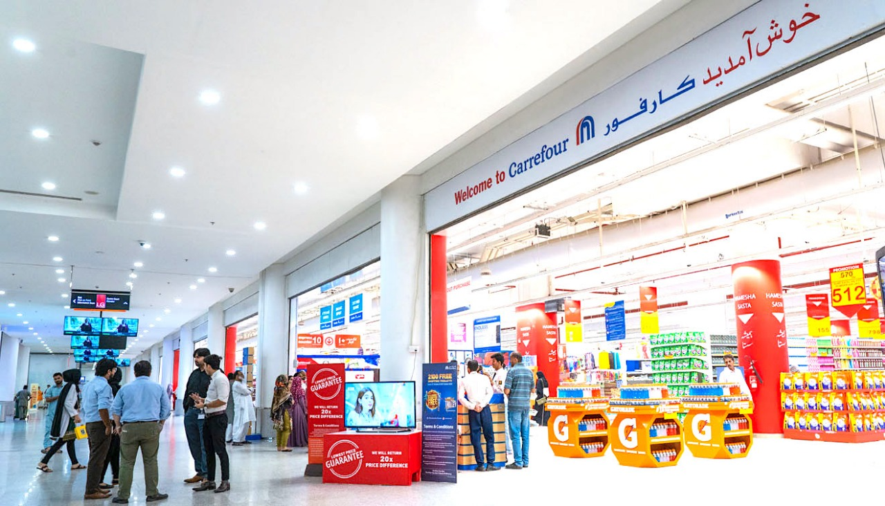 carrefour-pakistan-launch-techjuice
