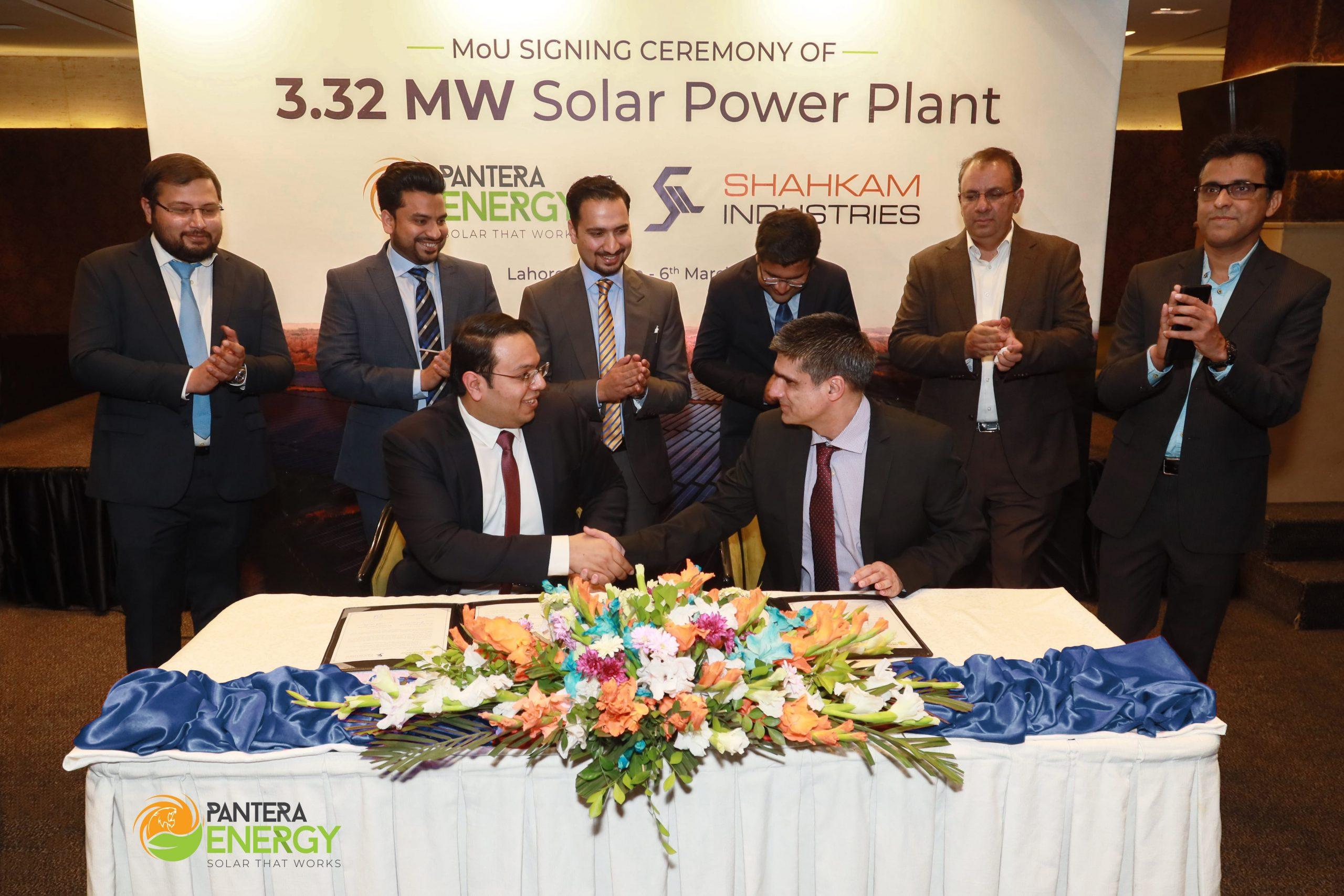 Shahkam-Pantera-Energy-techjuice