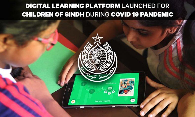 Sindh-Learning-app-TechJuice