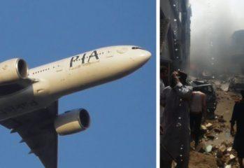 PIA-Plane-Crash-France_investigation-Team-TechJuice