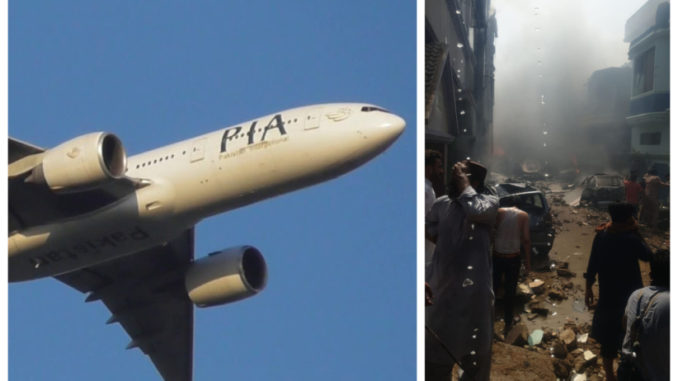 PIA-Plane-Crash-France_investigation-Team-TechJuice